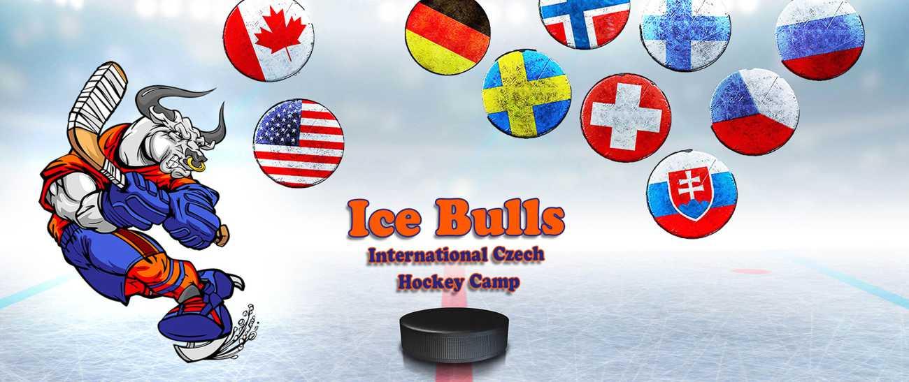 хоккейный лагерь, лучший хоккейный лагерь, чешский хоккейный лагерь, хоккейный лагерь в Чехии, хоккейный лагерь айс буллс, международный хоккейный лагерь, хоккей, играть в хоккей, тренер по хоккею, хоккейный тренер, тренировки по хоккею, дриблинг, хоккей с шайбой, научиться играть в хоккей, хоккей на льду, летний хоккейный лагерь, хоккейные сборы, хоккейный лагерь для детей, хоккейный лагерь для взрослых, хоккейный тренировочный лагерь